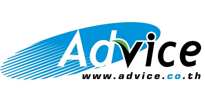 Advice Tour ผี